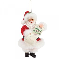 Bearing Gifts Ornament